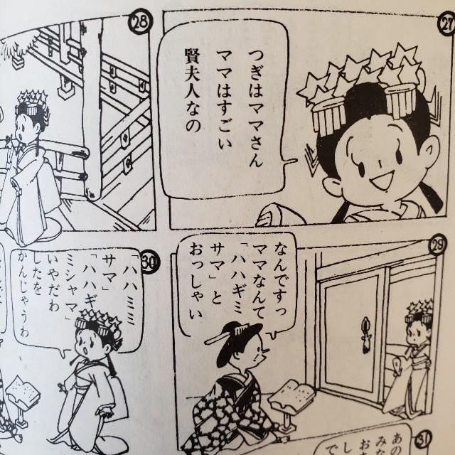 f:id:trio_kaitori:20210426080247j:image