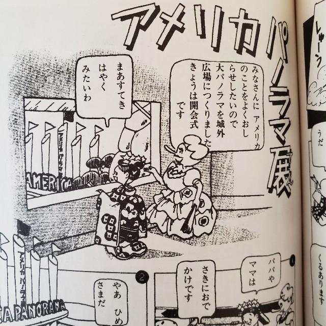 f:id:trio_kaitori:20210427015805j:image