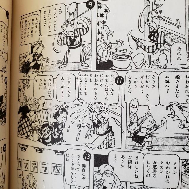 f:id:trio_kaitori:20210427015910j:image