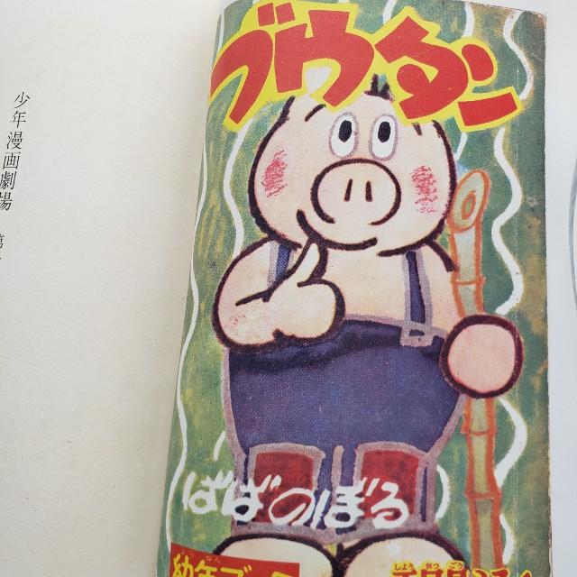 f:id:trio_kaitori:20210427020920j:image
