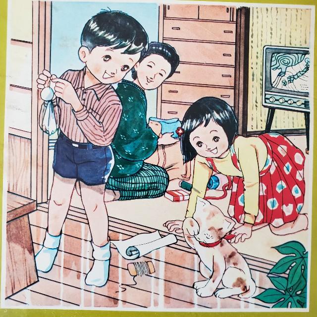 f:id:trio_kaitori:20210427140157j:image