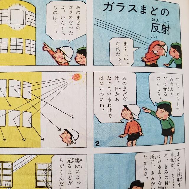 f:id:trio_kaitori:20210428124828j:image