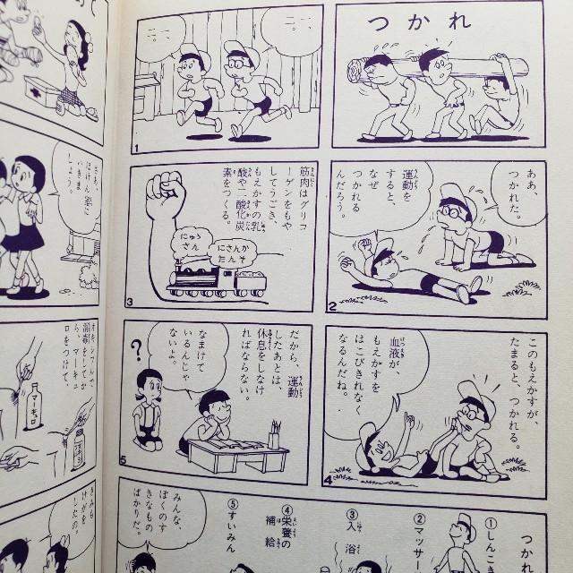 f:id:trio_kaitori:20210428125009j:image