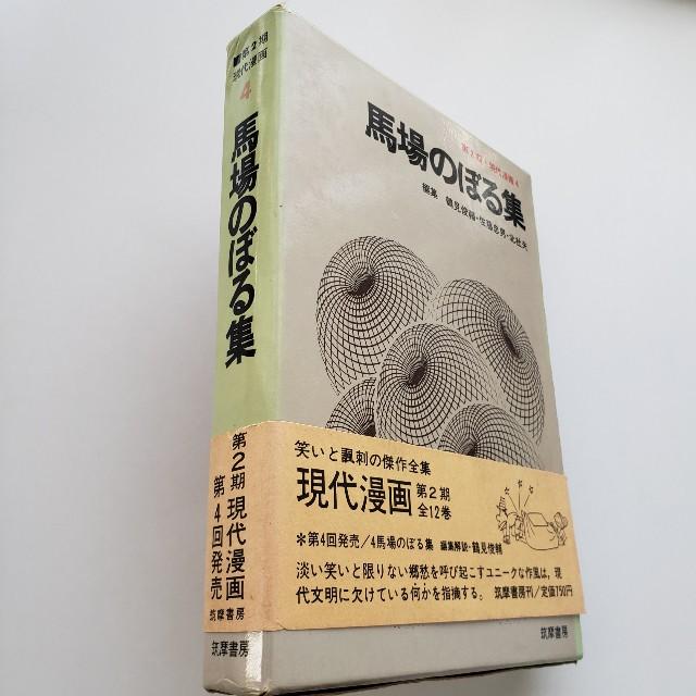 f:id:trio_kaitori:20210501111438j:image