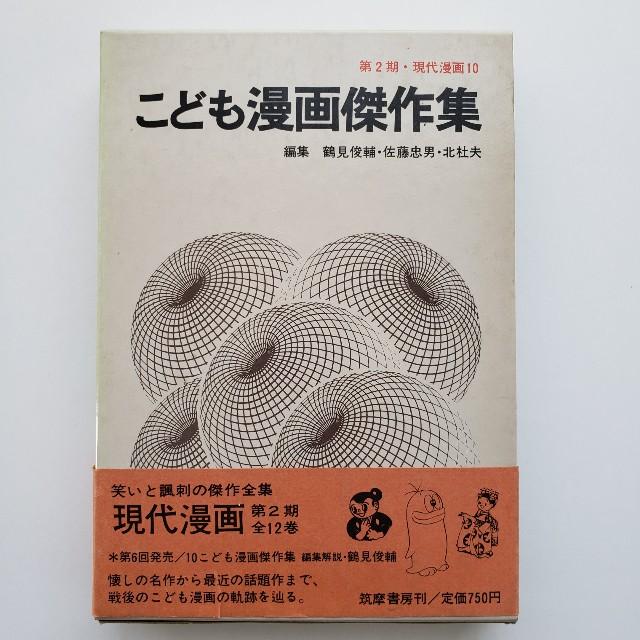 f:id:trio_kaitori:20210501111511j:image