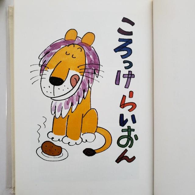 f:id:trio_kaitori:20210501113339j:image