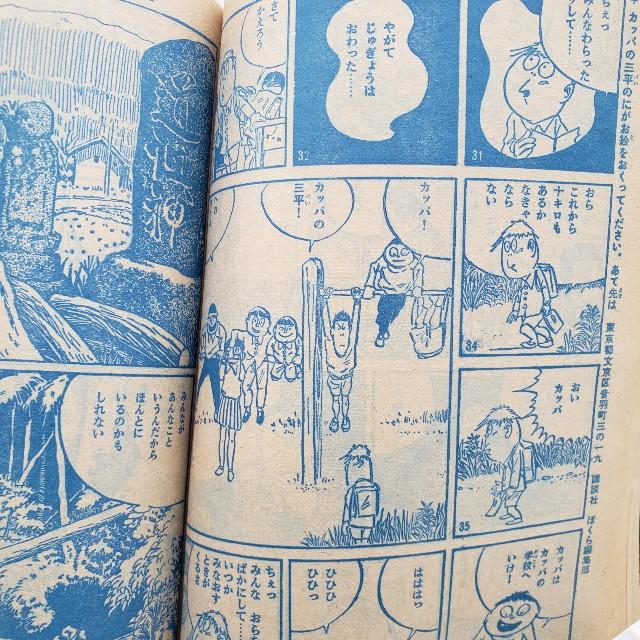 f:id:trio_kaitori:20210502121140j:image