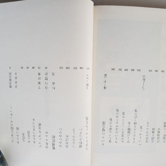 f:id:trio_kaitori:20210502122643j:image