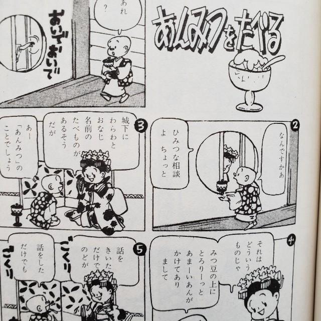 f:id:trio_kaitori:20210502122701j:image