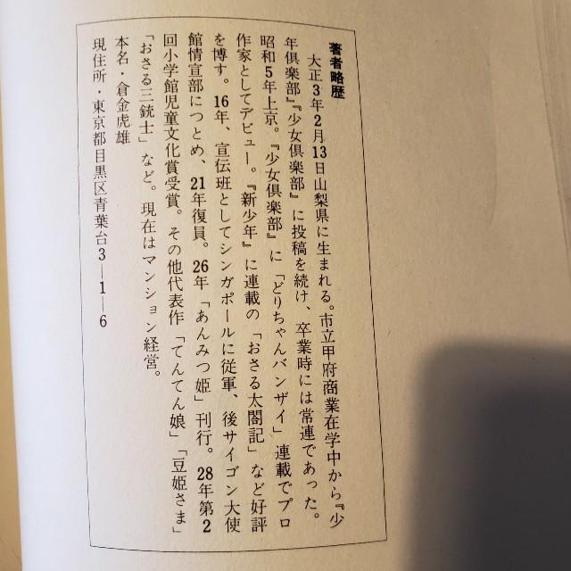 f:id:trio_kaitori:20210502125604j:image