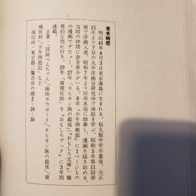 f:id:trio_kaitori:20210502125657j:image