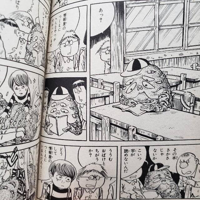 f:id:trio_kaitori:20210508191358j:image