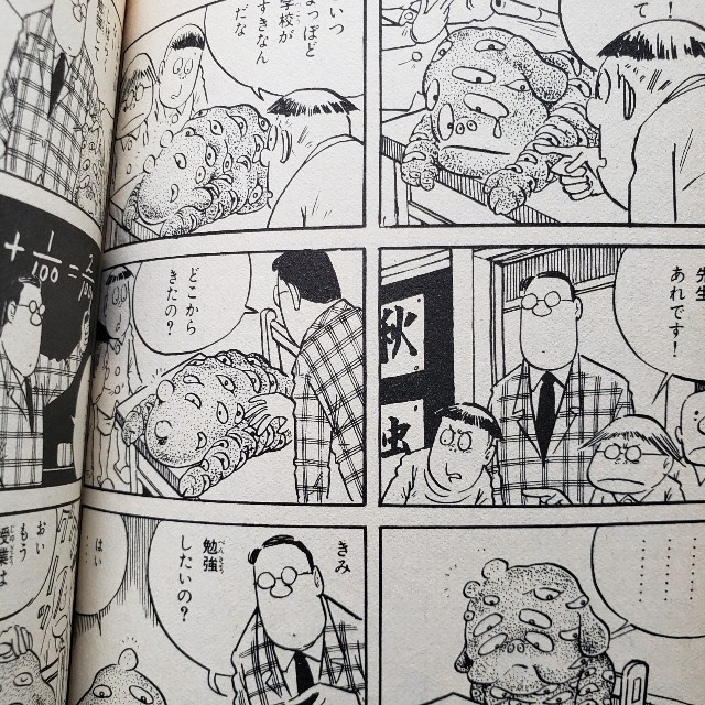 f:id:trio_kaitori:20210508191415j:image