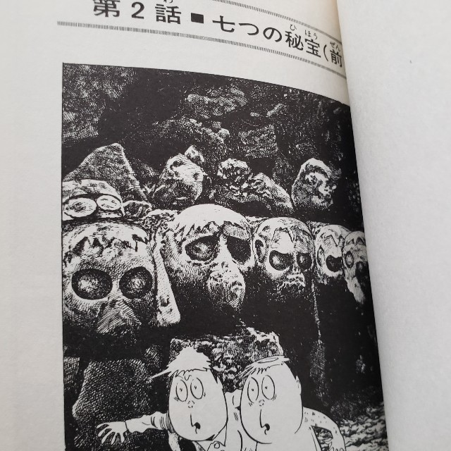 f:id:trio_kaitori:20210511091351j:image