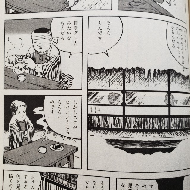 f:id:trio_kaitori:20210515082313j:image