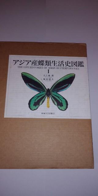 f:id:trio_kaitori:20210516124818j:image