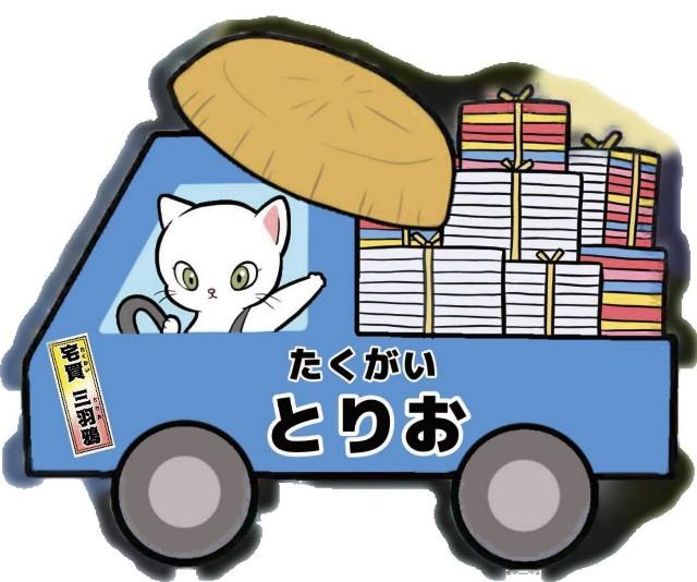 f:id:trio_kaitori:20210522111857j:image