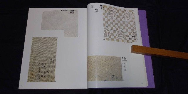f:id:trio_kaitori:20210522174806j:image