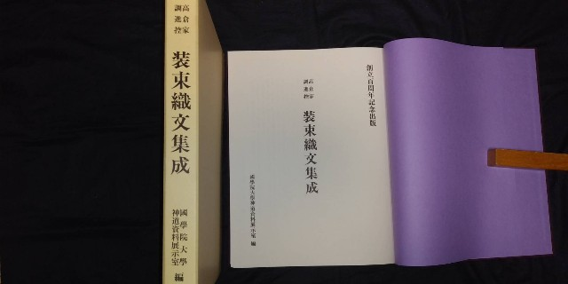 f:id:trio_kaitori:20210522174817j:image