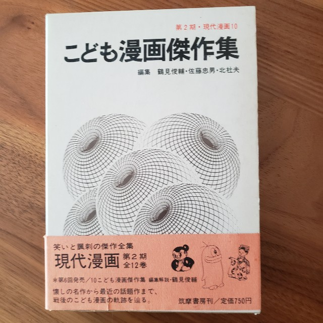 f:id:trio_kaitori:20210525091323j:image