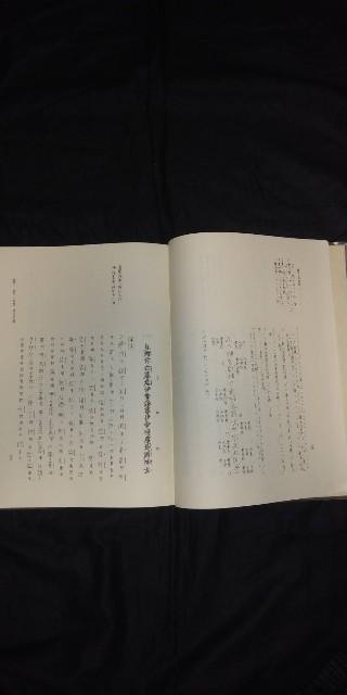 f:id:trio_kaitori:20210530192954j:image