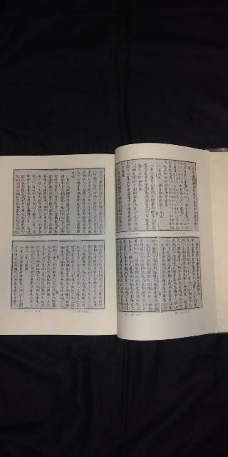 f:id:trio_kaitori:20210530193005j:image