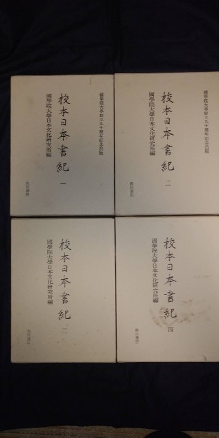f:id:trio_kaitori:20210530193020j:image