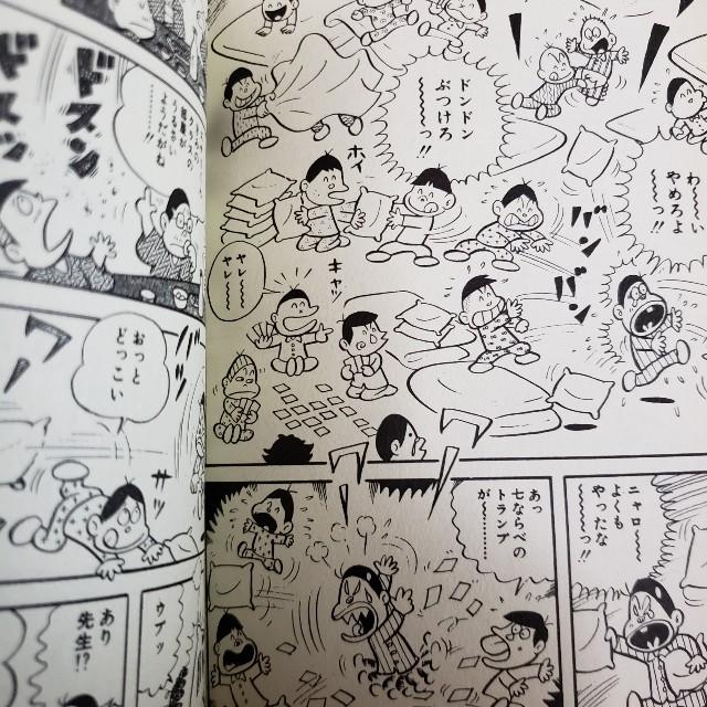 f:id:trio_kaitori:20210601093701j:image