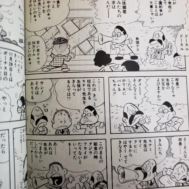 f:id:trio_kaitori:20210601093803j:image