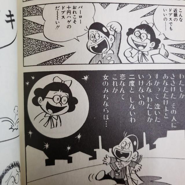 f:id:trio_kaitori:20210601093834j:image