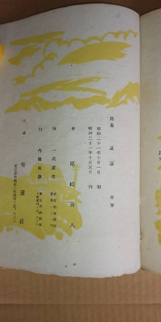 f:id:trio_kaitori:20210606173856j:image