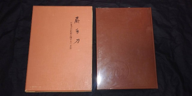 f:id:trio_kaitori:20210620182856j:image
