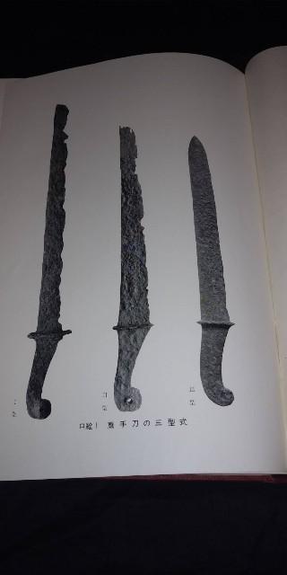 f:id:trio_kaitori:20210620182903j:image