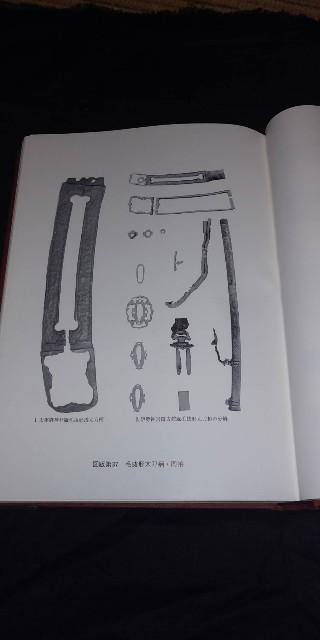 f:id:trio_kaitori:20210620182912j:image