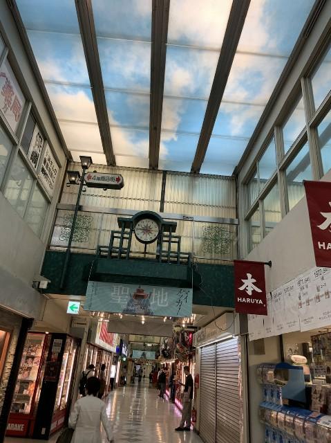 f:id:trio_kaitori:20210722105111j:image