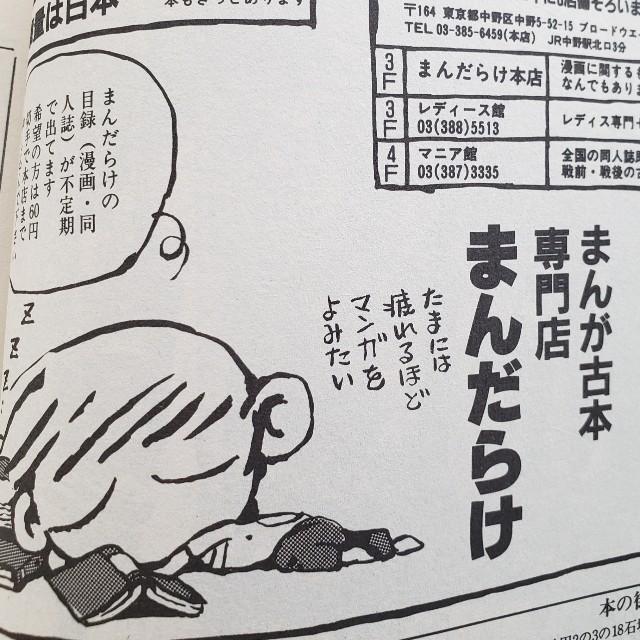 f:id:trio_kaitori:20210723072146j:image