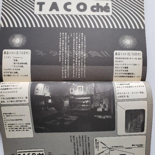 f:id:trio_kaitori:20210724105823j:image