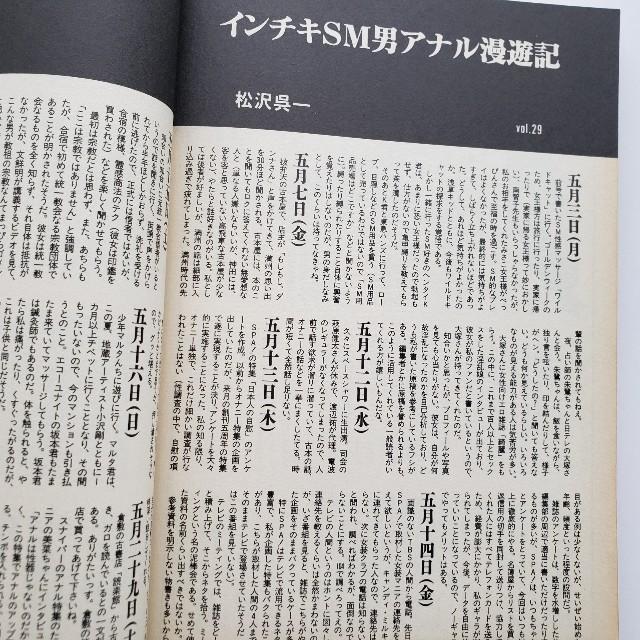 f:id:trio_kaitori:20210724110106j:image