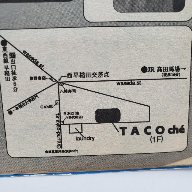 f:id:trio_kaitori:20210724110207j:image