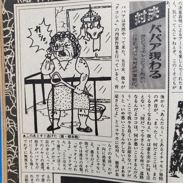 f:id:trio_kaitori:20210727093932j:image