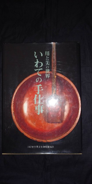 f:id:trio_kaitori:20210801145735j:image
