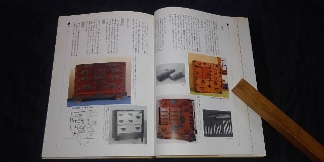 f:id:trio_kaitori:20210801145753j:image