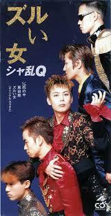 f:id:trio_kaitori:20210909112714j:image