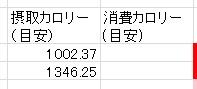 f:id:trip3900:20170808151309j:plain