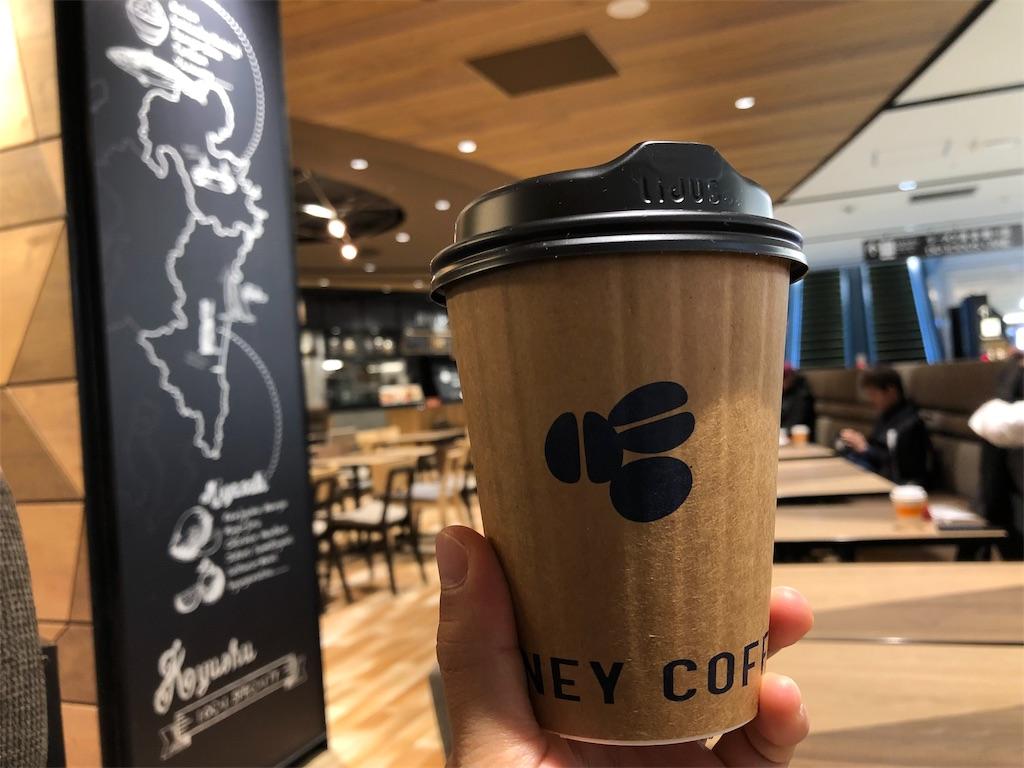 f:id:trip_coffee:20190117163355j:image