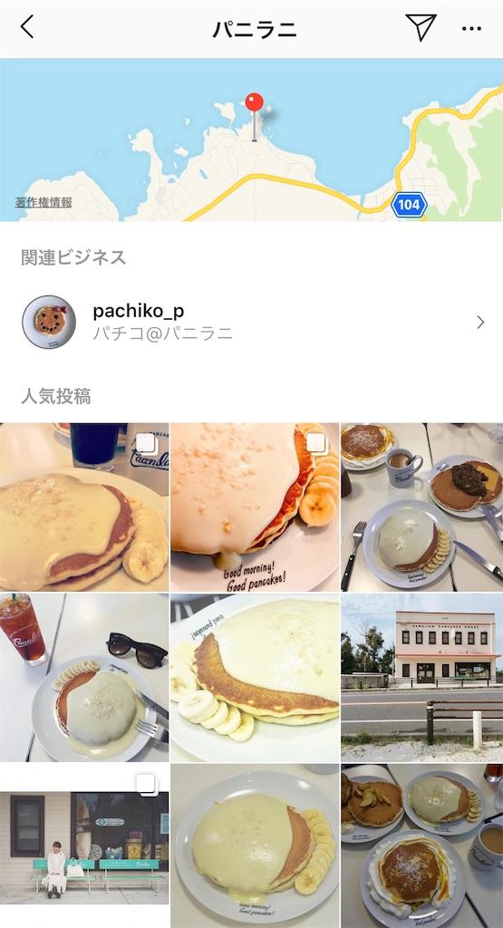 f:id:trip_coffee:20190119120020j:image