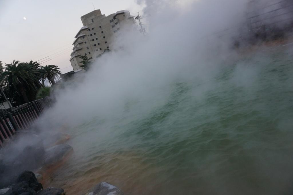 鬼山地獄 温泉