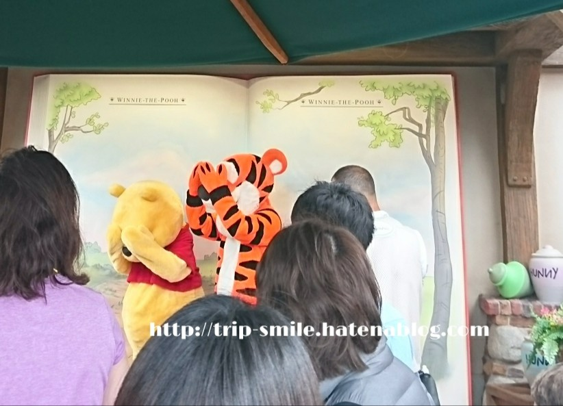 f:id:trip_smile:20170801194805j:plain