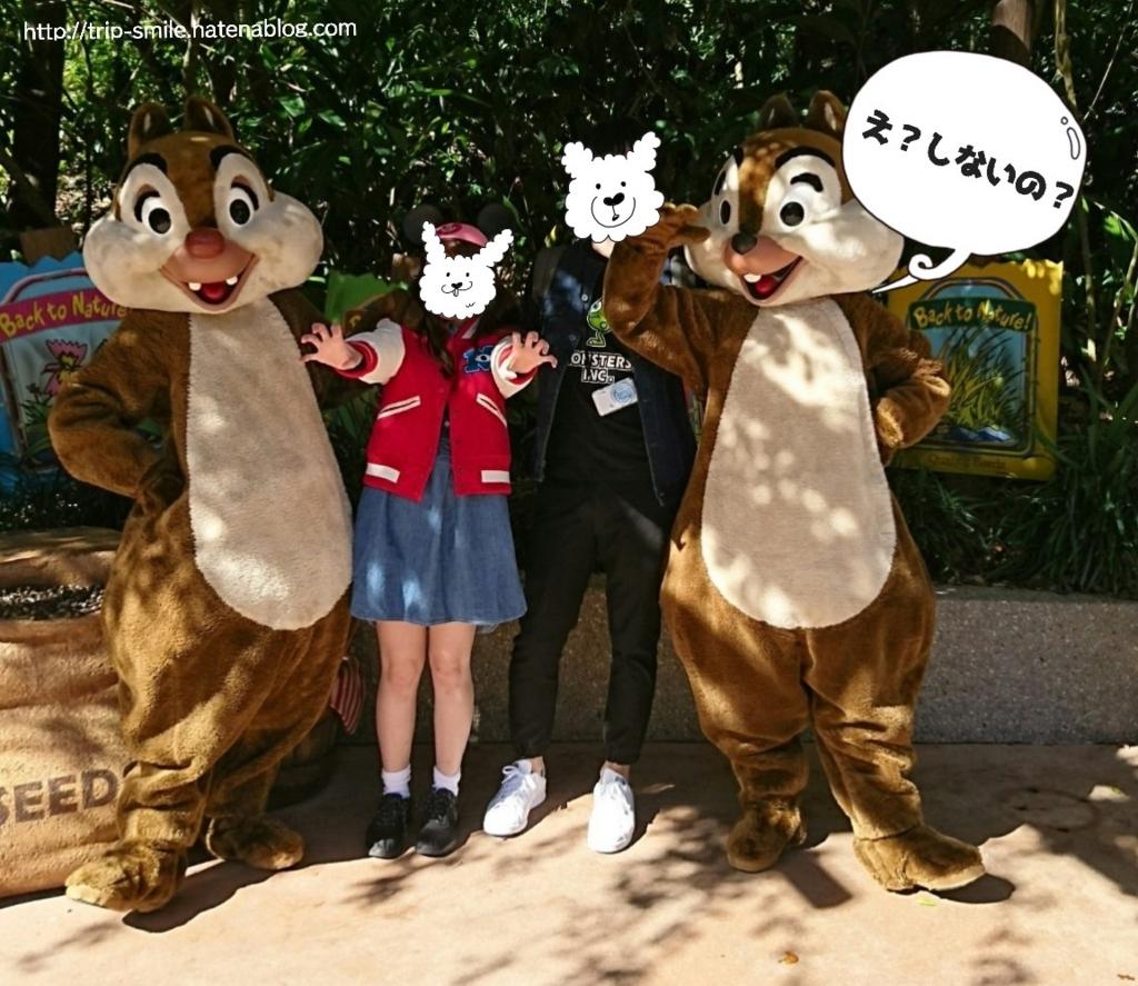 f:id:trip_smile:20170809225011j:plain