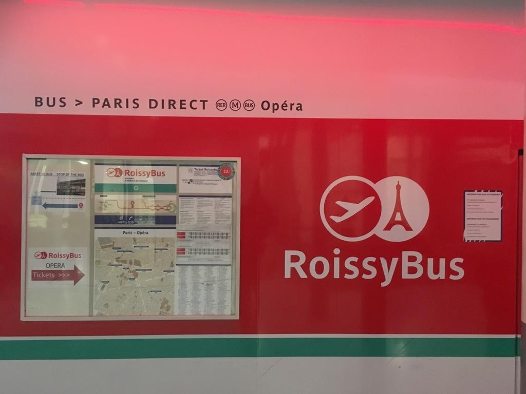 ロワシーバス チケット購入方法